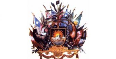 Caratula de historia del Peru